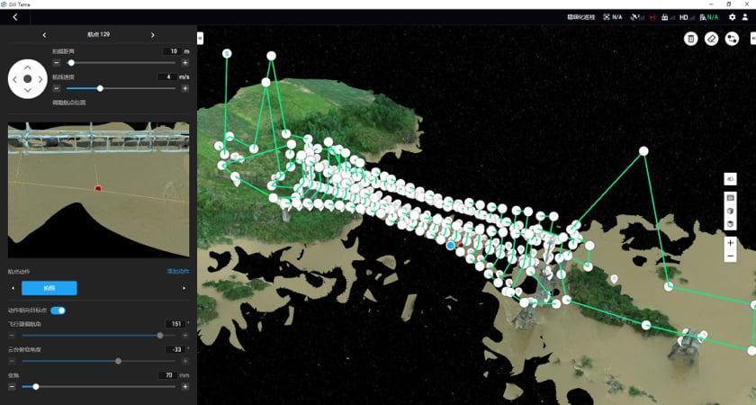 Automated Drone Bridge Inspection Terra Waypoints
