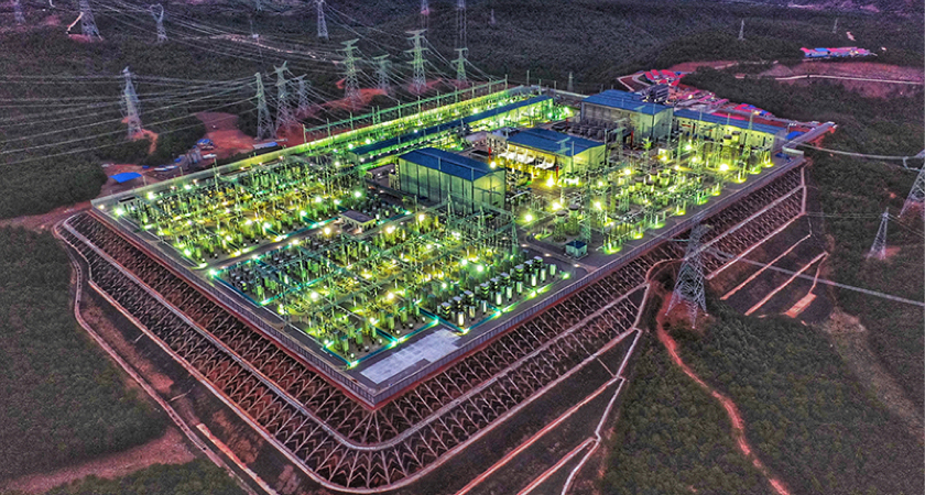Automated Substation Inspection - Kunbei 2