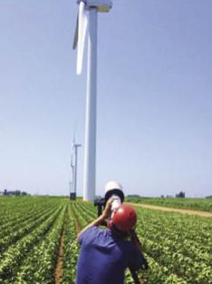 Wind Turbine Inspection - Ground Inspection