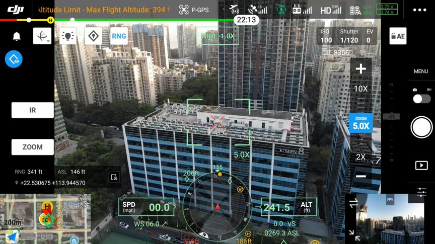 FPV Camera View