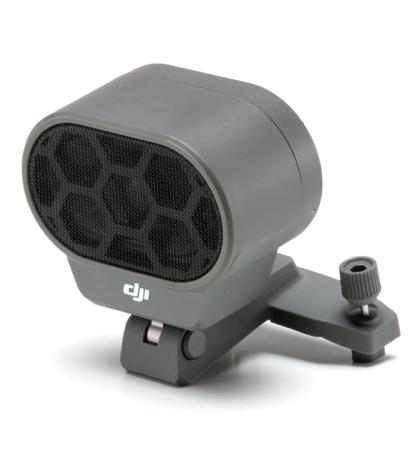 M2EA Loudspeaker